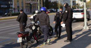 Αγρίνιο: 13 παραβάσεις των μέτρων προστασίας στην ευρύτερη περιοχή