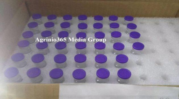 Νοσοκομείο Αγρινίου: Έφτασαν τα πρώτα εμβόλια (Photo)