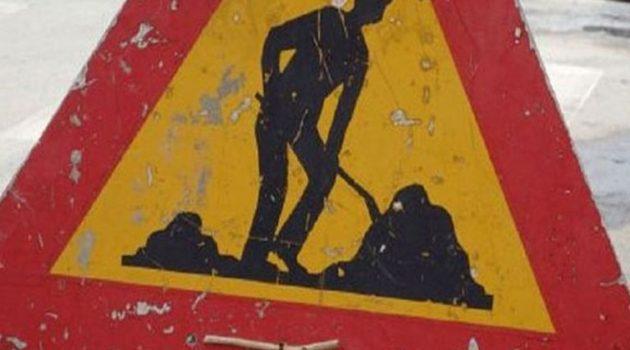 Αγρίνιο: Διακοπή κυκλοφορίας οχημάτων στην οδό Αντωνοπούλου για εργασίες ανακατασκευής