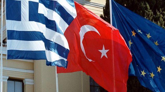 Τουρκία – Ελλάδα : Aναζητούν δρόμους διαπραγμάτευσης