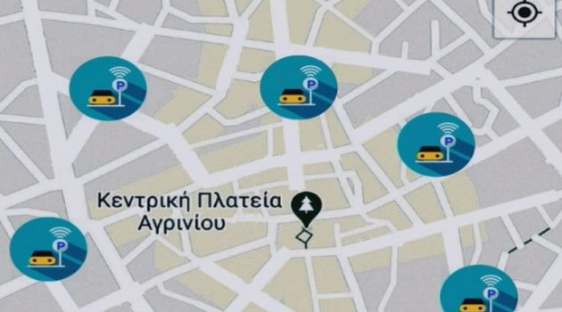 Αγρίνιο – Γ. Παπαναστασίου: «Χτίζουμε μια σύγχρονη πόλη με έξυπνες εφαρμογές» (Photo)