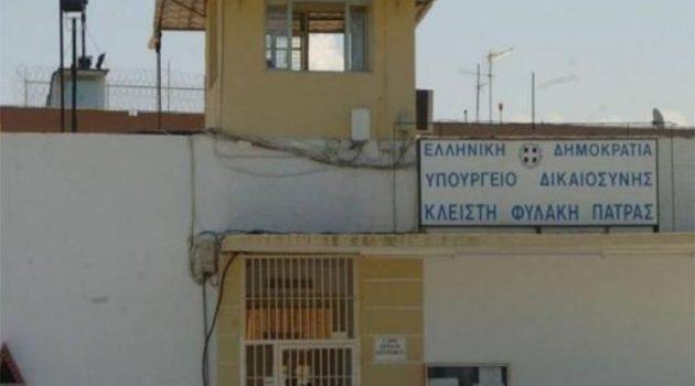 Συναγερμός στην Πάτρα: 37 τα κρούσματα στις φυλακές «Αγίου Στεφάνου»