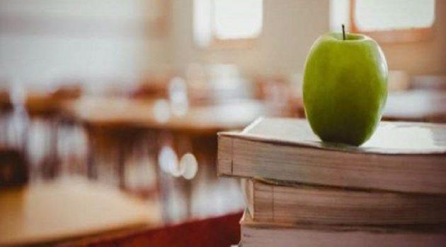 Γάλα, φρούτα και λαχανικά στα Δημοτικά Σχολεία