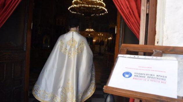 Συνεδριάζει η Ιερά Σύνοδος για την αυστηροποίηση των μέτρων