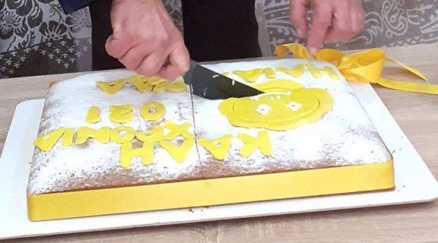 Αγρίνιο – «Ηλιαχτίδα»: Κοπή πίτας στο Κέντρο Διημέρευσης (Photos)