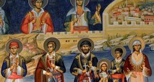 Ι.Μ. Ναυπάκτου: Παράταση Μαθητικού Διαγωνισμού των Τριών Ιεραρχών