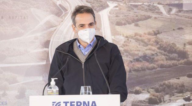 Τρίκαλα – Κ. Μητσοτάκης: Oλοκλήρωση του έργου της Μεσοχώρας και υποσχέσεις για την εκτροπή του Αχελώου