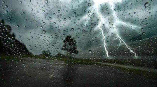Έκτακτο δελτίου καιρού από την Ε.Μ.Υ.: Έρχεται επιδείνωση του καιρού