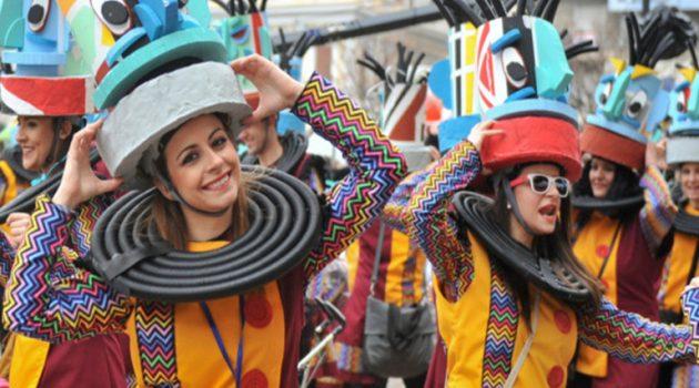 Πατρινό Καρναβάλι 2021: Έτσι θα γίνει η φετινή διοργάνωση