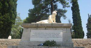 «Γεωφυσικές Διασκοπήσεις στον Κήπο Ηρώων Ι.Π. Μεσολογγίου»: Ειδική τηλε-συνάντηση