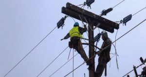 Ανακοίνωση διακοπής ρεύματος σε Μύτικα, Κάλαμο και Καστό