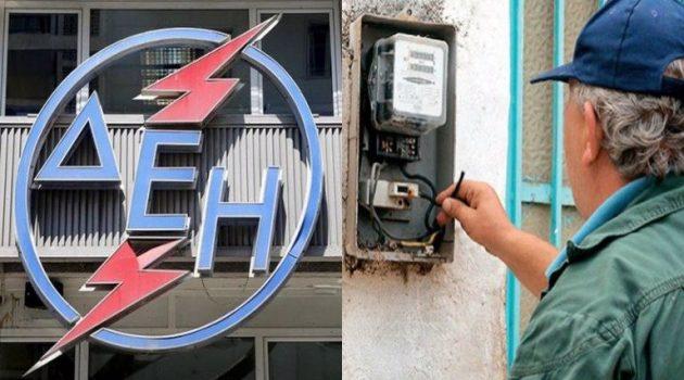 Κώστας Σκρέκας: «Οι επιδοτήσεις στα τιμολόγια ρεύματος είναι για όλους»