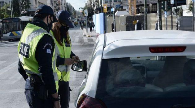 Αγρίνιο: 28 οι παραβάσεις του lockdown χθες