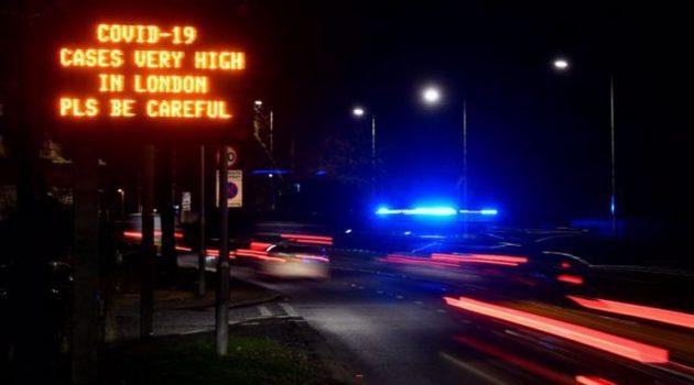 Βρετανία: Στο σκληρότερο «lockdown» από τον Μάρτιο (Video)
