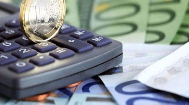 Επίδομα 534 ευρώ: Τα ποσά που θα λάβουν όσοι βγήκαν σε αναστολή τώρα