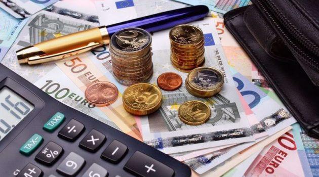 Επίδομα 534 ευρώ: Νέα πληρωμή την Πέμπτη