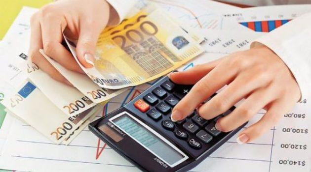 Φορολογικές υποχρεώσεις: Τι πρέπει να πληρωθεί έως την Παρασκευή