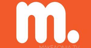Μακεδονία TV: Σε αναμονή για το μέλλον της άδειας του…