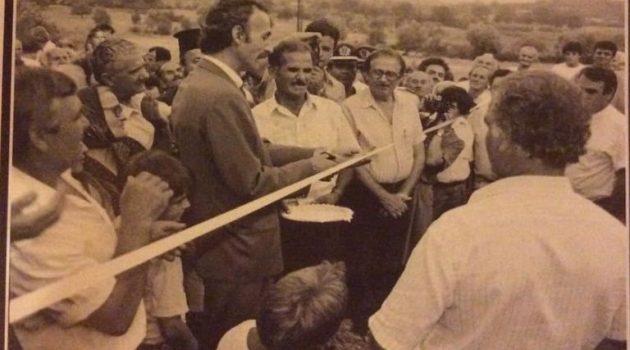 Μαχαιράς Ξηρομέρου – 27 Σεπτεμβρίου 1990: Όταν η γεώτρηση έφερε νερό (Photos)