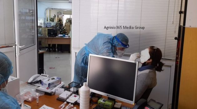 Αγρίνιο: Τεστ μοριακής ανίχνευσης στην Οικονομική Υπηρεσία (Photos)
