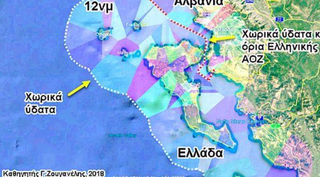 Κατατέθηκε το νομοσχέδιο για την επέκταση της αιγιαλίτιδας ζώνης στο Ιόνιο