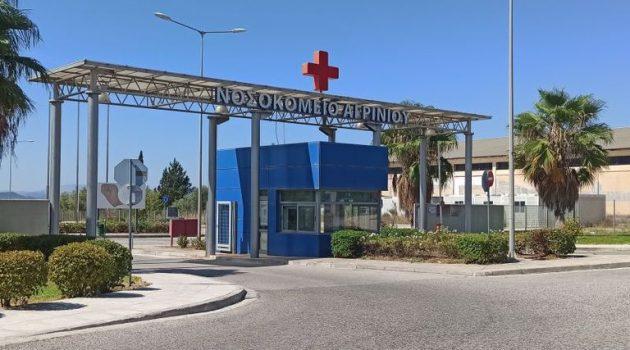 Τελικά τα εμβόλια στο Νοσοκομείο Αγρινίου, μάλλον, «περισσεύουν»
