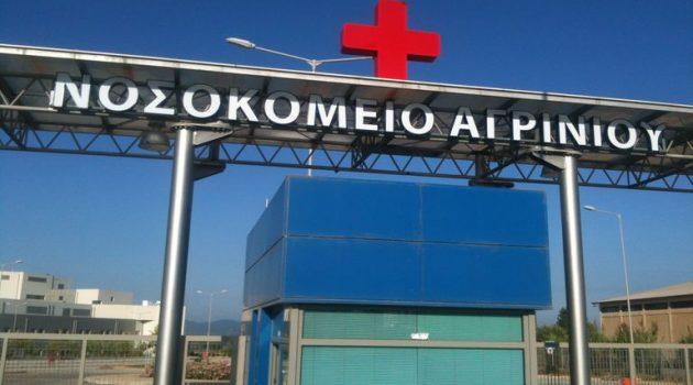 Αγρίνιο: Οι εμβολιασμοί στη δυτική πλευρά του Νοσοκομείου