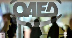 Ο.Α.Ε.Δ.: Νέο πρόγραμμα επιδότησης εργασίας για 7.000 ανέργους