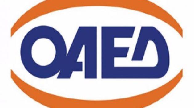 Ο.Α.Ε.Δ.: Νέο μεγάλο πρόγραμμα κοινωφελούς εργασίας – Προς δίμηνη παράταση στο τρέχον