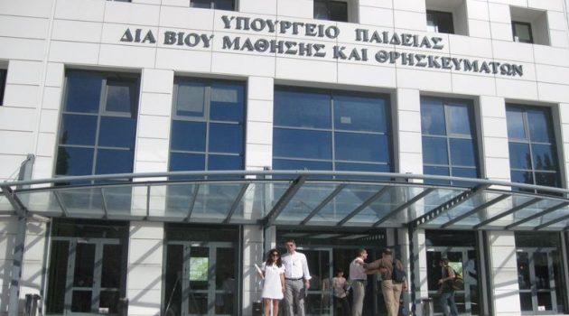 Κατατέθηκε στη Βουλή το νομοσχέδιο του Υπ. Παιδείας για την Τριτοβάθμια