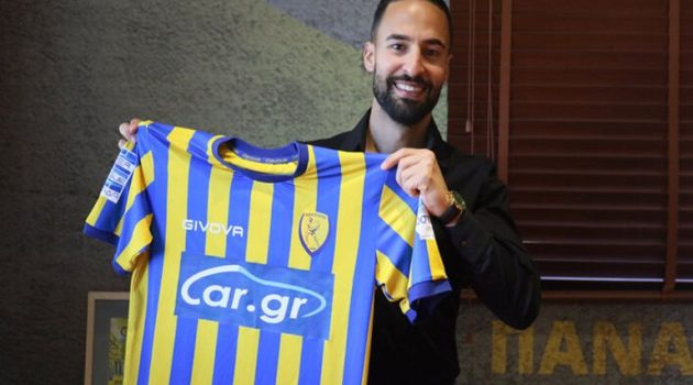SL1 – Παναιτωλικός: Υπέγραψε έως τον Ιούνιο του 2022 ο Έλντερ Μπαρμπόσα