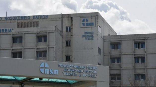 Νοσοκομείο Ρίου: Κρίσιμες ώρες στις Μ.Ε.Θ. για τρεις
