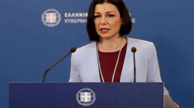 Πελώνη: «Οι σχέσεις Τουρκίας – Ε.Ε. περνούν μέσω της σχέσης με την Ελλάδα»
