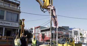 O Δήμος Λευκάδας ξεκινά καταγραφή διαφημιστικών πινακίδων και απομάκρυνση