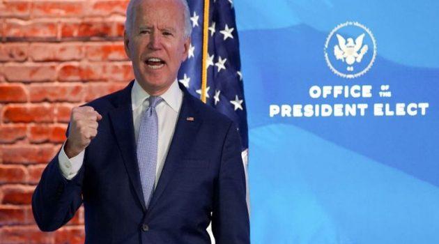 Η.Π.Α.: Και επίσημα πρόεδρος ο Τζο Μπάιντεν – Επικυρώθηκε η νίκη του