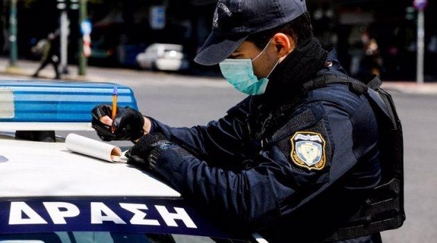 Αγρίνιο: 26 νέα πρόστιμα για άσκοπες μετακινήσεις, μη χρήση μάσκας και υπεράριθμους