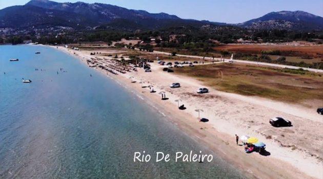 Ραντεβού το καλοκαίρι του 2021 στα καταγάλανα νερά του Ιονίου (Video – Photos)