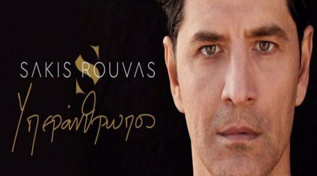 Στο Μεσολόγγι για τα γυρίσματα του νέου του Video Clip o Σάκης Ρουβάς