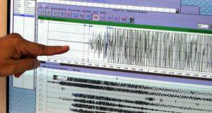 Σεισμός: Ισχυρή δόνηση ταρακούνησε την Κύπρο