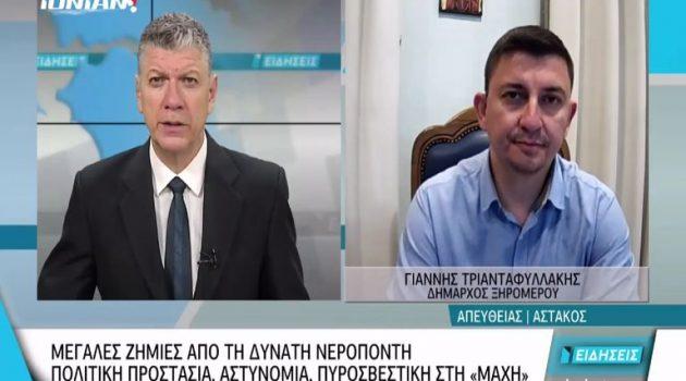 Ο Γ. Τριανταφυλλάκης για τις ζημιές στον Δήμο Ξηρομέρου (Video)