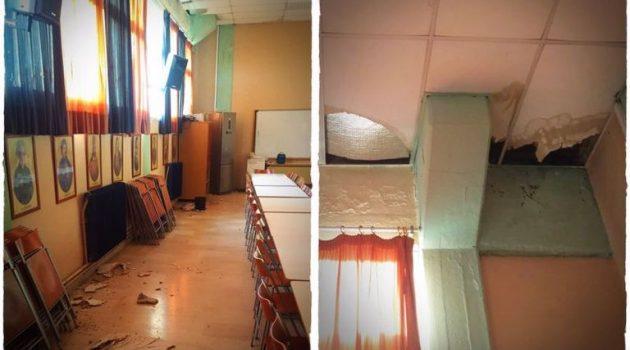 Κέρκυρα: Έπεσαν σοβάδες από το ταβάνι του 6ου Νηπιαγωγείου