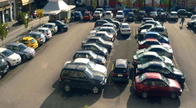 Δήμος Πατρέων: Επανέρχεται το σύστημα χρονικού περιορισμού στάθμευσης