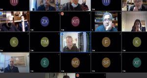 Αγρίνιο: Δείτε live την 9η Τακτική Συνεδρίαση του Δημοτικού Συμβουλίου