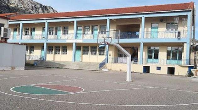 Αστακός: Kλειστά δύο τμήματα στο Δημοτικό Σχολείο Αστακού