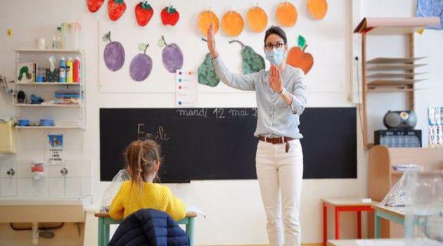 Υπ. Παιδείας: Δημοτικά και Νηπιαγωγεία ανοίγουν τη Δευτέρα