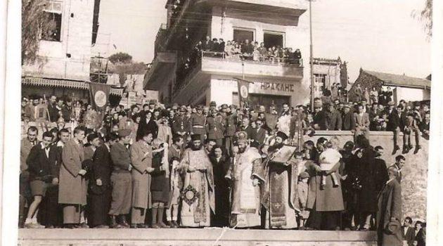 Θεοφάνεια στη Ναύπακτο – Δεκαετία '50: Ψάχνοντας το σταυρό που χάθηκε