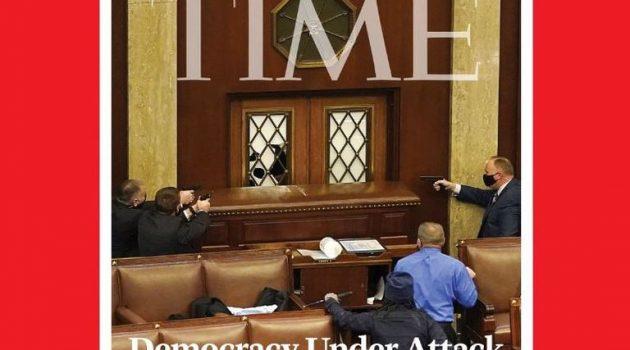 Το συγκλονιστικό εξώφυλλο του TIME: «Η Δημοκρατία δέχεται επίθεση»