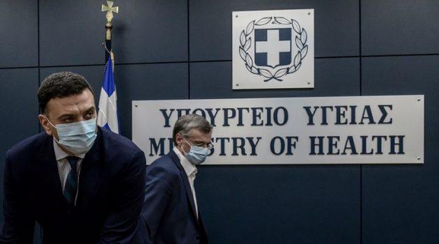 Συναγερμός για τις μεταλλάξεις του ιού – Έκτακτη σύσκεψη με Τσιόδρα στο Υπ. Υγείας