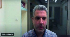 Δείτε την ημερίδα για τη Γεωπληροφορική του ΤΕΕ Αιτ/νίας (Video)