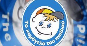 «Το Χαμόγελο του Παιδιού» ευχαριστεί θερμά την οικογένεια Ν. Τσίρκα
